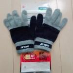ヨネックス ヒートカプセル手袋を買いました。