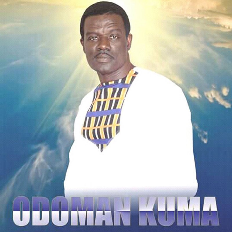 Nana Yaw Asare - Odomankoma