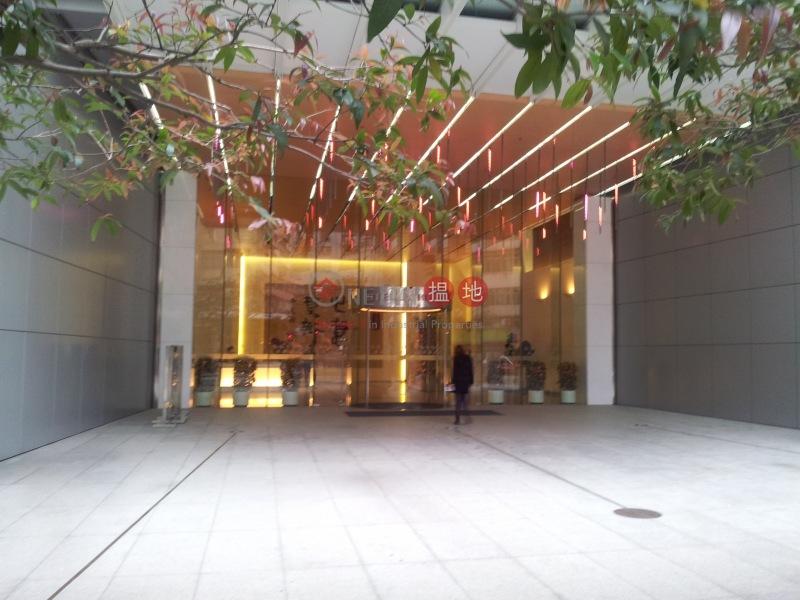 寶光商業中心 (Stelux House) 黃大仙區太子道東698號|香港寫字樓/工商樓盤