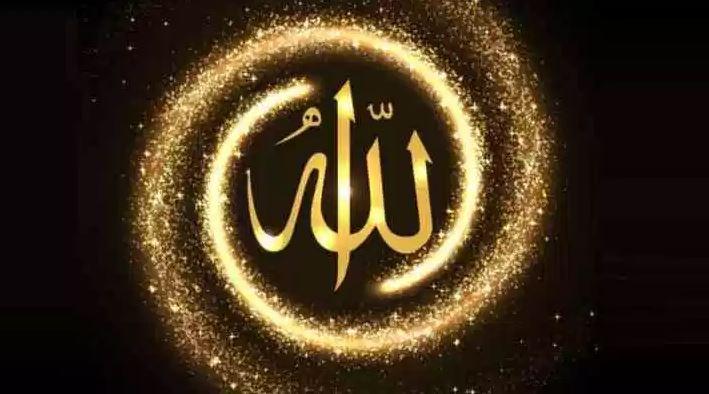 Allah.jpg?w=709&ssl=1