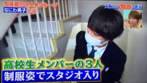 長尾謙杜の大阪学芸高校の制服画像