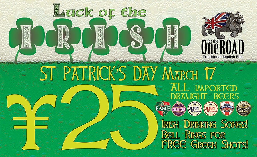 It's time to wear your Green for our St. Paddy's Day Party!