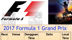 Come watch F1 Grand Prix - ON SCREEN