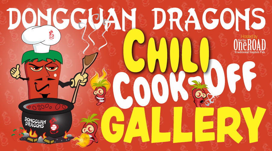 2017 Dongguan Dragons Chili Cookoff Gallery