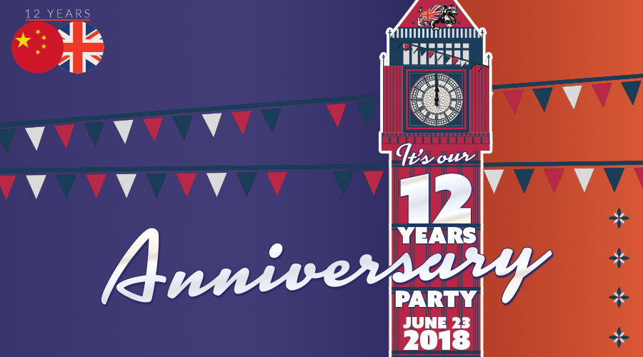 One for the Road is turning 12… You're invited!!!