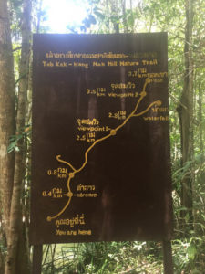 Map at the park entrance