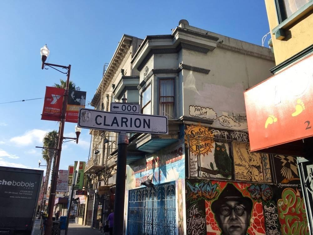 Clarion Alley - San Francisco