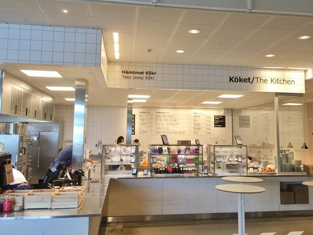Ikea museum keuken