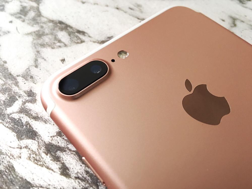 iPhone 7 Plus extra camera