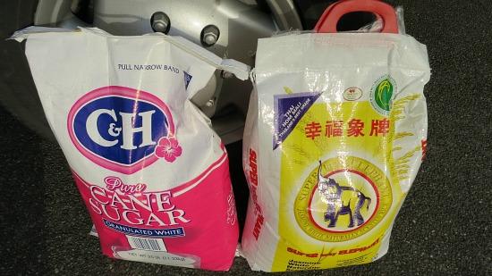 costco rice and sugar