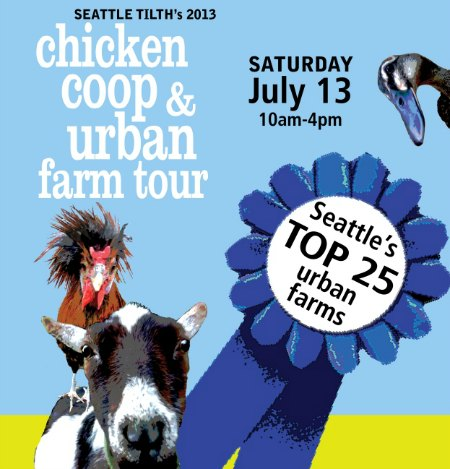 seattle tilth urband farm and chicken coop tour