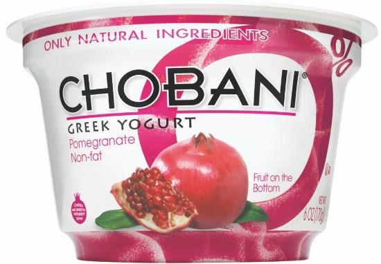 chobani yogurt coupon