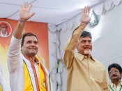 Nyay will refuel engine of economy emptied by Modi: Rahul Gandhi 3