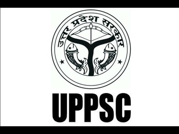 UPSC prepones next year's civil services prelims exam
