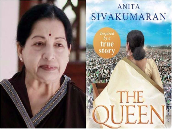 Image result for THE QUEEN ANITA SIVAKUMARAN