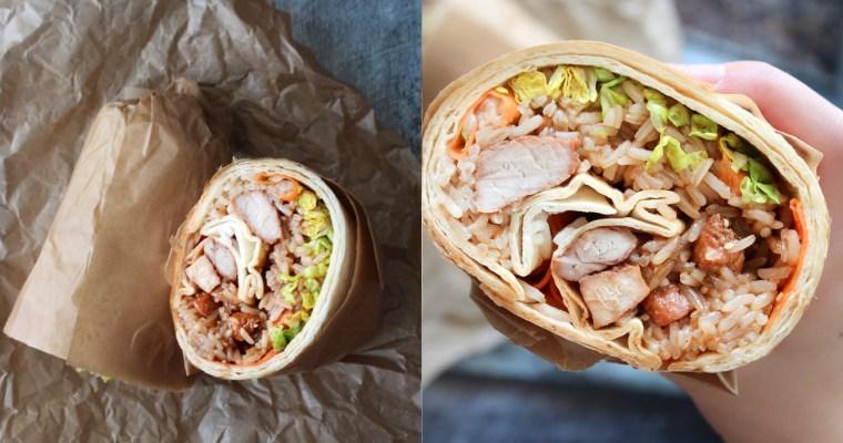 Burrito Med Mørbrad Og Ris