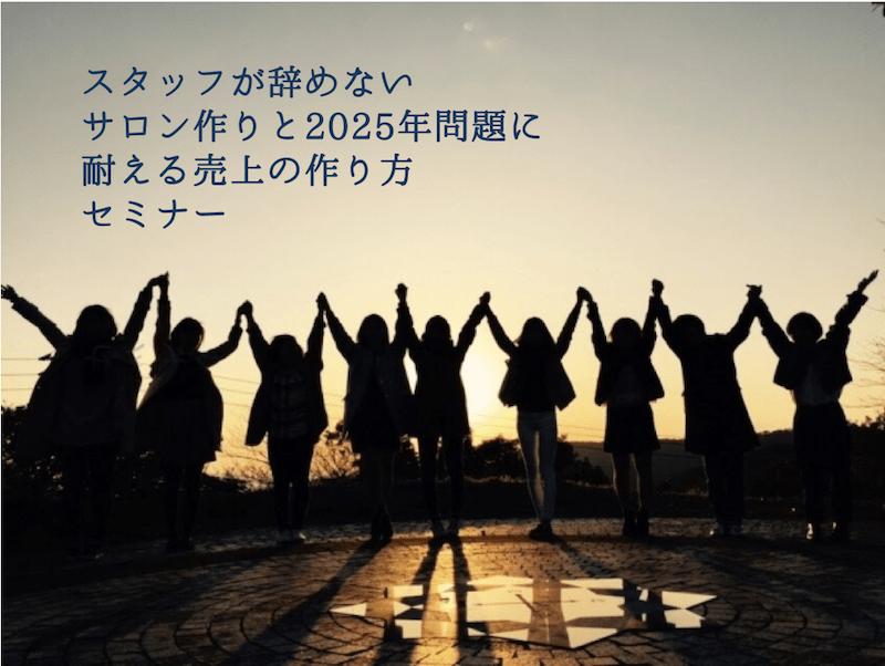スクリーンショット 2018-04-16 19.18.49