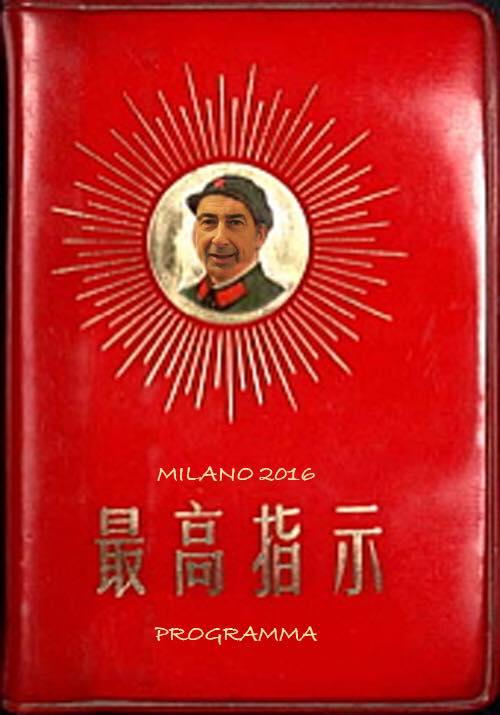 Sala libretto rosso