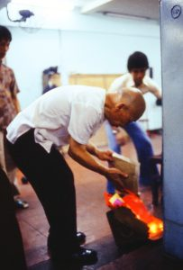 Chan Hon Chung 1978