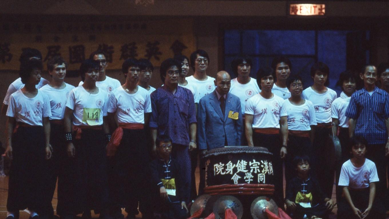 Hon Chung Gymnasium Student Union