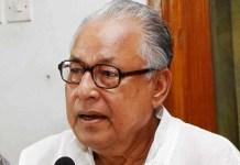 nazrul islam khan bnp