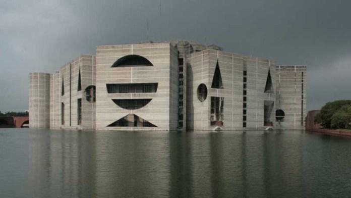 parliament of bangladesh - songsod