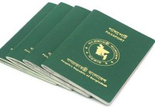 passport bangladesh