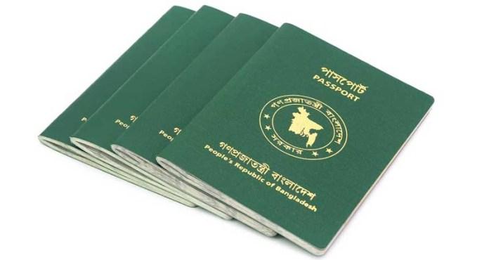 passport bangladesh