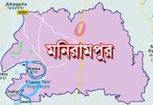 monirampur jessore map