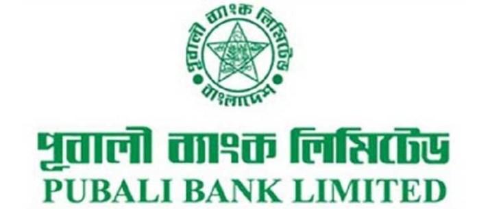 pubali bank ltd