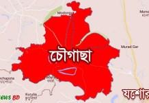 chowgacha jessore map