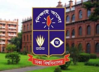 dhaka university - du logo