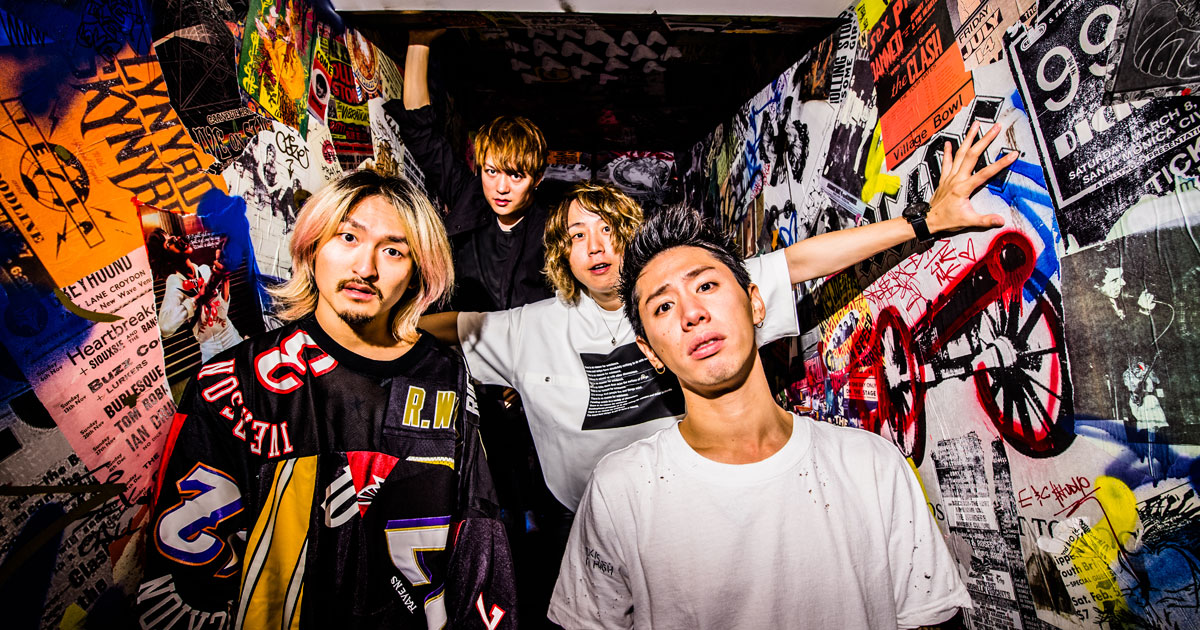 Image result for One Ok Rock