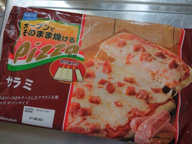 シャトレーゼ 冷凍ピザ