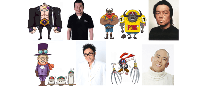 Read more information about the character teach marshall d. One Piece Film Gold Guest Voice Actors Announced New Character Info