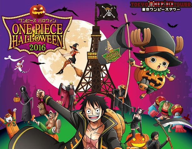 Pirate Couture One Piece Halloween 2016 The One Piece Podcast