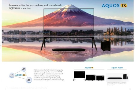 Sharp AQUOS 8K TV