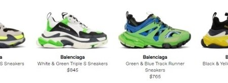 Balenciaga S Shoes SSense