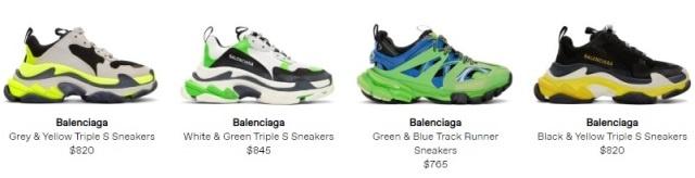 Balenciaga S Shoes SSense