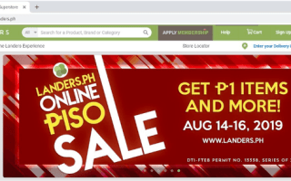 Landers Online Piso Sale