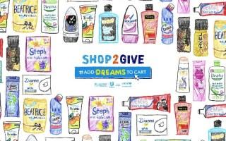Shop2Give #AddDreamsToCart