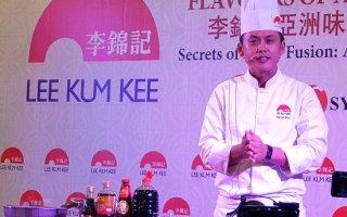 Lee Kum Kee Chef Aaron Tan Kean Loon