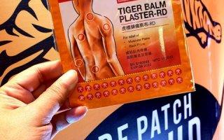 Tiger Balm Plaster