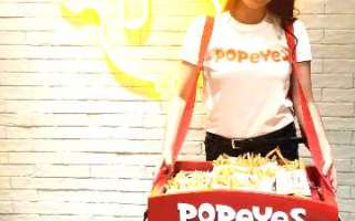 Popeyes Southmall