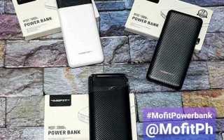 Mofit Powerbank