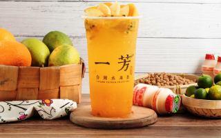 Yi Fang Foodpanda