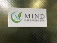 Mind Company