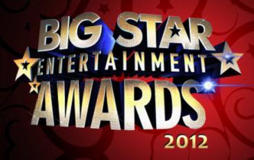 BIG-Star-Entertainment-Awards