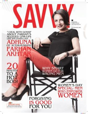 Adhuna Akhtar on Savvy Magazine