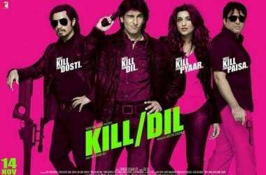 killdil-small.jpg